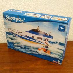 Yacht - simba